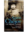 Alianza___LOS_MEJORES_CUENTOS___Libros___Antimateria_1
