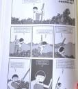Robot___Cuadernos_Gran_Jefe_diarios_de_truchafrita_Un_país_que_da_grima___Libros___Antimateria_5