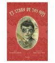 Tragaluz___El_libro_de_los_ojos___Libros___Antimateria_1